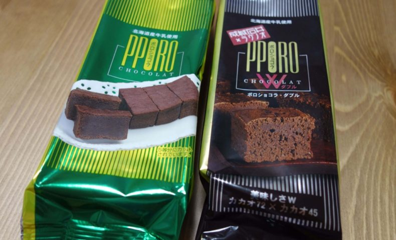 poro-chocolat1
