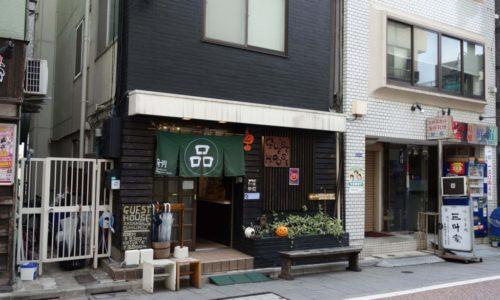 shinagawayado1