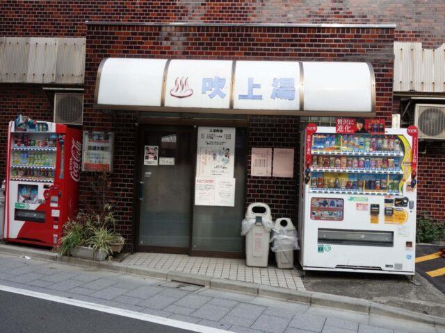 shinagawayado9