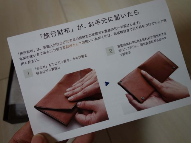 travel-wallet5