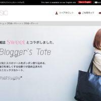 bloggers-tote