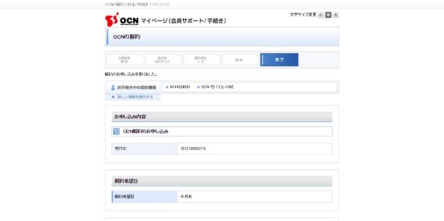 cancel-ocn6