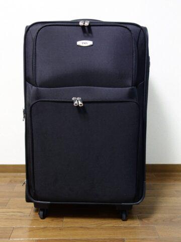 luggage-victoria1