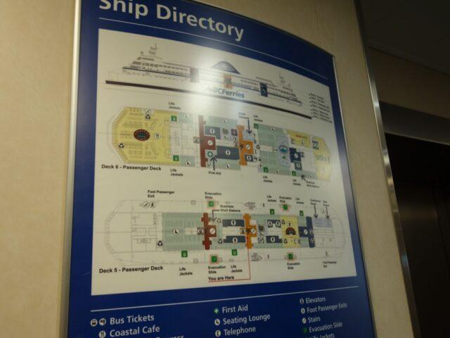 bc-ferry2