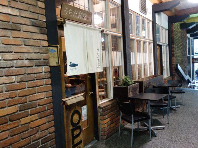 uchida-eatery3