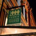 牡蠣(カキ)好きにはたまらない…!ビクトリアの超おすすめオイスターバー、Ferris'(フェリーズ)!!