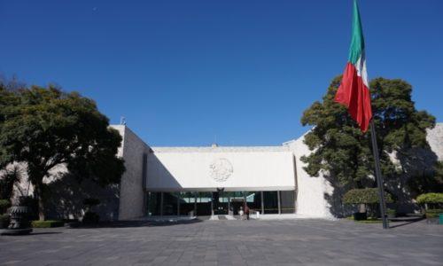 museo-nacional-de-autropologia1