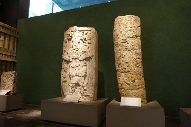 museo-nacional-de-autropologia20