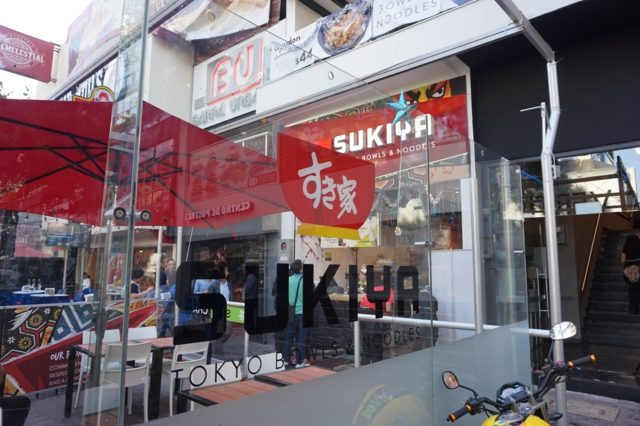 sukiya-in-mexico-city2