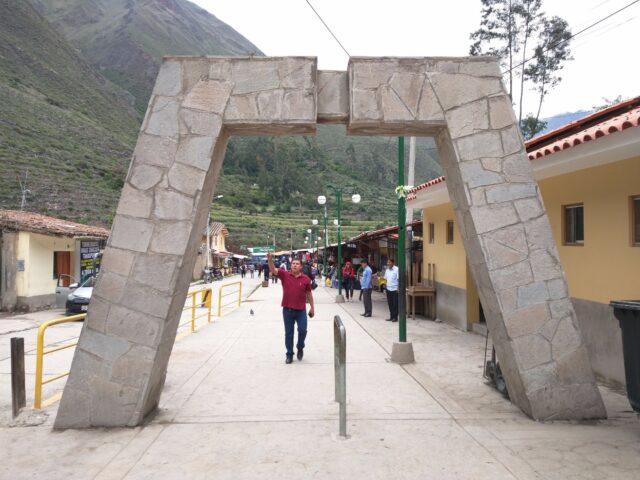 inka-rail2