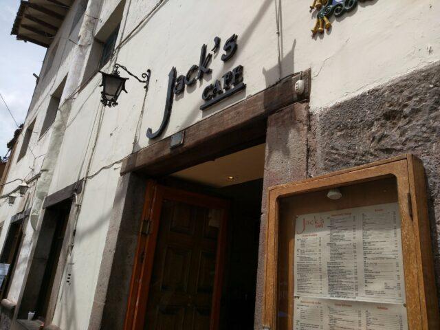 jacks-cafe1