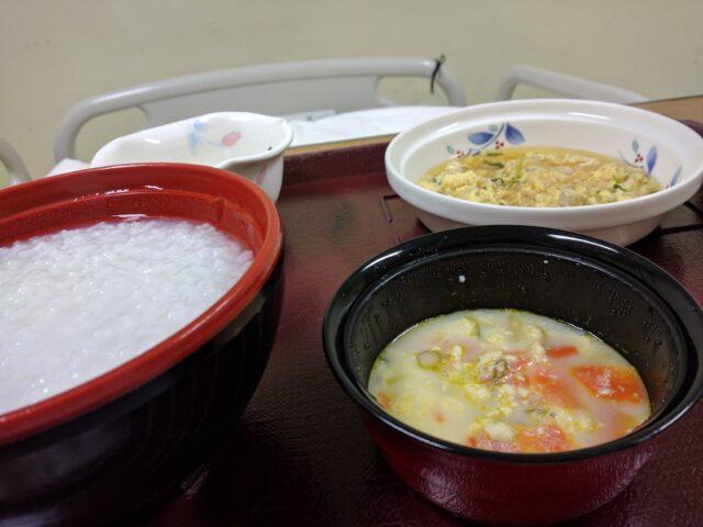 hospital-meal1